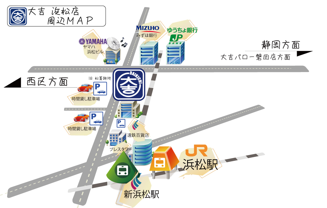 浜松市 買取 大吉浜松店 地図 マップ