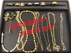 金 K18 アクセサリー ネックレス 買取 売る 広島 イオン 宇品