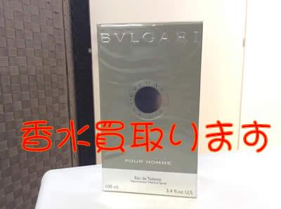 香水の買取も大吉京都長岡店へ(*'ω'*)
