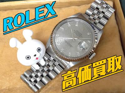 ROLEX買取は大吉北区白梅町店