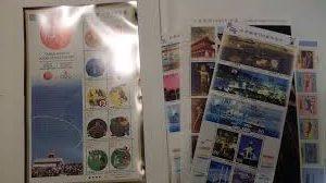 切手買取新宿
