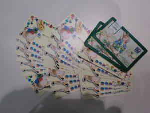 図書カードの買取は☆大吉伊勢ララパーク店☆にお任せください!