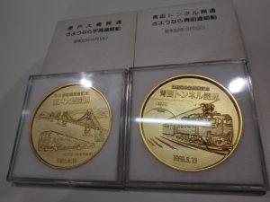 記念メダルの買取は、大吉伊勢ララパーク店にお任せください!!