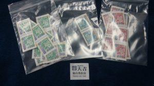 【収入印紙もお買取りできます!】切手やハガキなど郵便物で使用する不要品!買取専門店 大吉 仙台黒松店にお任せ✧