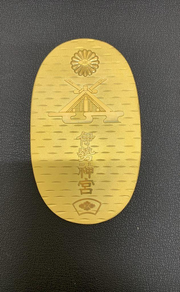 金製品の買取は、大吉大阪エコールロゼ店にお任せ下さい!