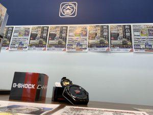 限定品・非売品も姶良市・買取専門店大吉タイヨー西加治木店!G-SHOCK x C-HRモデルも驚き買取です!