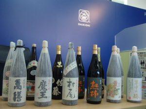 明けましておめでとうございます。買取専門店大吉霧島国分店はお酒の買取からスタートです!