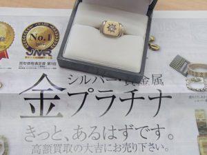 金相場急上昇中!!金・プラチナのダイヤリングをお買取!霧島市の買取専門店大吉霧島国分店です。