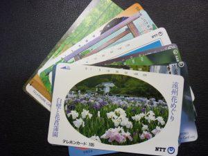 奈良県 テレカ テレホンカード 買取 王寺
