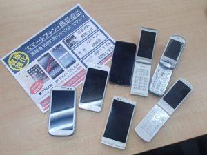 携帯電話・スマートホン!機種変更したら、迷わず買取専門店大吉霧島国分店へ!
