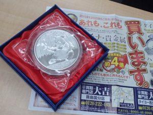 記念コイン・記念硬貨・金貨・銀貨・外国銭もガッチリお買取!コレクションは大吉霧島国分店で査定しましょう!