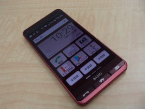 スマートフォン KYV43をお買取り!大吉ゆめタウン八代店