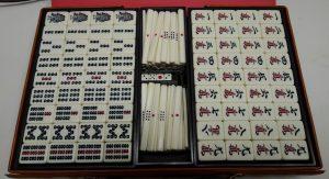 麻雀牌,緑区,買取