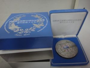 大吉調布店で買取りしたメダル