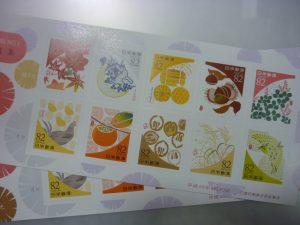 奈良県 切手 買取 王寺