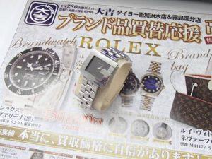 大人気ブランド・グッチの腕時計は大吉霧島国分店が高く買取致します!