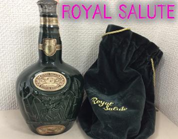 ROYAL SALUTE〈ロイヤル サルート〉お買取り🍸大吉宇都宮東宿郷店どぇす♪