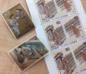 切手買取多摩平2