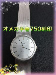 OMEGA,池田,時計