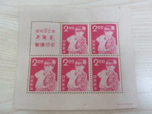古い切手の買取は大吉ブルメール舞多聞店へ!