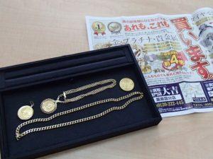 それ!金かもしれませんよ!大吉霧島国分店は金の品位はきっちり分けてお買取です♪