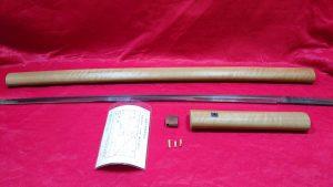 日本刀・刀剣