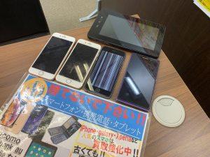 iPhone・スマホ・タブレットが如何なる状態だろうが買取!姶良市・買取専門店大吉タイヨー西加治木店ならではですね。