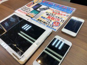 断捨離で出てきた不用品はひとまず姶良市・買取専門店大吉タイヨー西加治木店!タブレット・iPhoneをご覧通り買取ですよ!