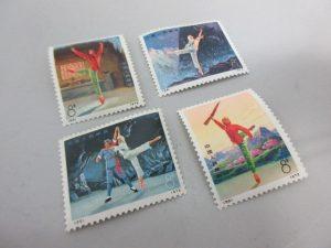 中国切手 革13 革命的現代バレエ 白髪女 4種完の買取は大吉ブルメール舞多聞店へ!