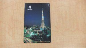 ご不要のテレカはありませんか?大吉松江店はテレホンカードのお買取りも行っております。