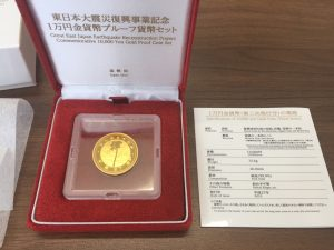 記念金貨のお買取はあすみが丘ブランニューモール店へ!!