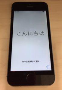 江戸川区で傷があるiPhoneを売るなら『買取専門店 大吉 MONA新浦安店』へ!
