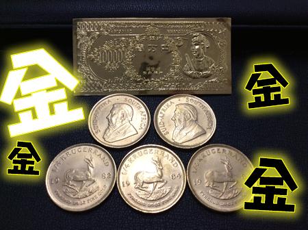 金貨と純金のプレートをお買取しました🥰大吉京都西院店