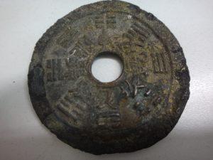 大吉調布店で買取した古銭