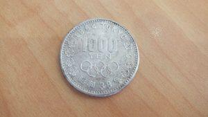 昭和39年東京オリンピック1000円銀貨をお買取りさせていただきました!大吉松江店