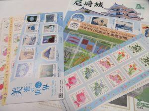 記念切手シート バラ切手お買取りさせて頂きました。