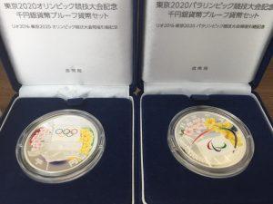 カラー銀貨のお買取は大吉あすみが丘ブランニューモール店へ!!