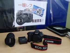 デジタル一眼レフカメラを高価買取!もちろんレンズは別で査定!大吉霧島国分店です!