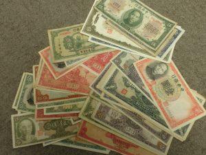 古い中国紙幣,売る,厚木