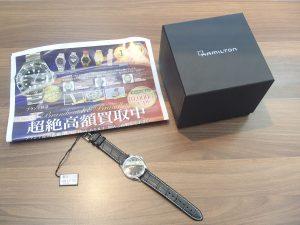ブランド、ハミルトンの腕時計をお買取!姶良市の買取専門店大吉タイヨー西加治木店です。