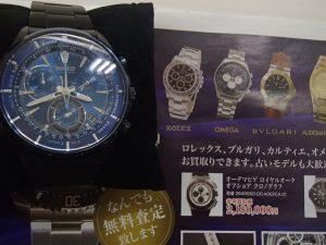 SEIKO WIRED (セイコーワイアード)の腕時計をお買取!姶良市の買取専門店大吉タイヨー西加治木店です。