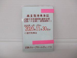i-img1200x900-1590127900dgxsy814000