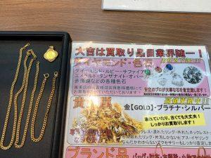 貴金属買取は「売りたい時が『チャンス』」姶良市・買取専門店大吉タイヨー西加治木店よりご提案です。
