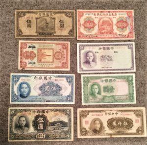 買取,外国のお金,厚木