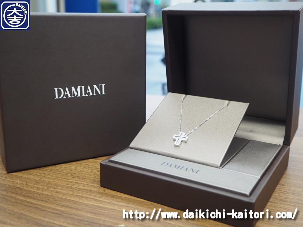 DAMIANI ベルエポック ダミアーニ 750 ネックレス ブランド 買取 浜松市