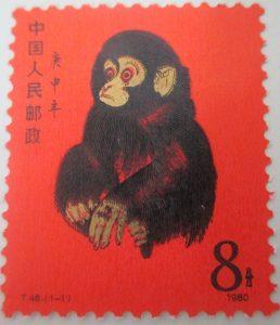 中国切手が出て来たら買取専門店大吉イオンタウン諏訪の森店にご相談ください。