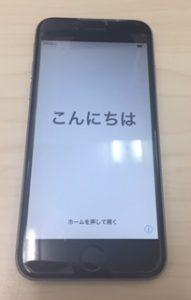 江戸川区でiPhoneを売るなら『買取専門店 大吉 MONA新浦安店』へ!