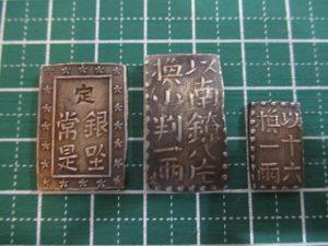 大吉 武蔵小金井店 古銭の画像です。