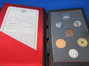 I造幣局プルーフ貨幣セットをお買取りさせて頂きました。