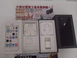 iPhoneの純正付属品をお買取!姶良市の買取専門店大吉タイヨー西加治木店はスマートフォン本体以外もお買取いたします!